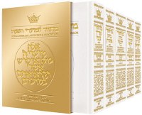 Artscroll Machzorim 5 Volume Slipcased Set Pocket Size White Leather Ashkenaz
