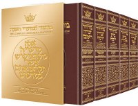 Artscroll Machzorim 5 Volume Slipcased Set Pocket Size Maroon Leather Ashkenaz