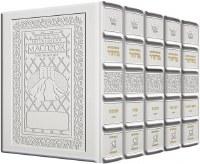 Artscroll Interlinear Machzorim Schottenstein Edition 5 Volume Slipcased Set Full Size Yerushalayim White Leather Sefard