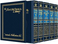 Artscroll Machzorim 5 Volume Slipcased Set Pocket Size Sefard [Hardcover]