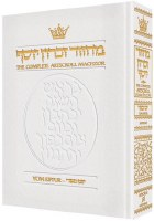 Artscroll Succos Machzor Pocket Size White Leather Sefard