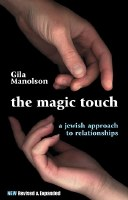 The Magic Touch [Paperback]