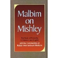 Malbim on Mishley Pocket Size [Hardcover]
