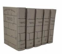 Artscroll Hebrew English Machzorim 5 Volume Pocket Size Slipcased Set Sefard Light Gray Kosel Design Faux Leather