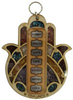 Keychain Blessings for Success Wooden Lazer Cut with Colored Gems