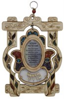 Keychain Blessing for the Home English Wooden in Chasma Shape Design