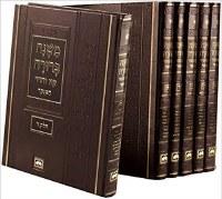 Mishnah Berurah Oz Vehadar Menukad 6 Volume Set [Hardcover]