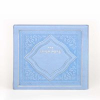 Birchas Hamazon Square Booklet Hardcover Light Blue Faux Leather Ashkenaz