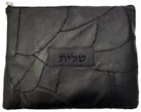 Leather Tallis and Tefillin Bag Set Patchwork Design Black