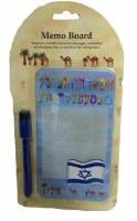 Magnetic Memo Pad Israeli Theme