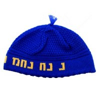 Blue Na Nach Nachman Frik Kippah with Yellow Letters