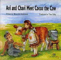 Avi & Chavi Meet Cocoa the Cow [Hardcover]