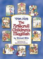 The Artscroll Children's Megillah - Hardcover