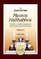 Meoros HaShabbos Volume 2 (English)
