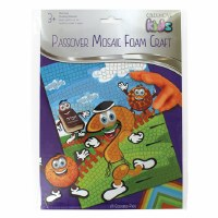 Passover Mosaic Art Set