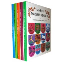 My First Parsha Reader 5 Volume Set [Hardcover]