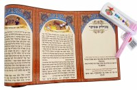 Childrens' Megillah Scroll in PVC Holder 7""
