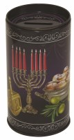 Aluminum Tzedakah Box Black Chanukah Themed Design