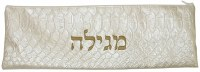 Vinyl Megillah Holder with Zipper Closing Cream Scales Design 17""