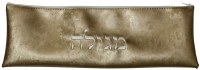 Vinyl Megillah Holder with Zipper Closing Brown Sponge Design 17""