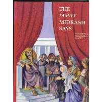 The Family Midrash Says: Melachim 1 [Hardcover]