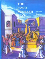 The Family Midrash Says: Shmuel 2 [Hardcover]
