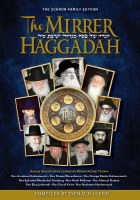The Mirrer Hagaddah [Hardcover]