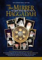 The Mirrer Hagaddah [Hardcover]
