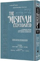 The Schottenstein Edition Mishnah Elucidated Seder Moed Volume 2 [Hardcover]