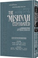 The Schottenstein Edition Mishnah Elucidated Seder Moed Volume 1 [Hardcover]