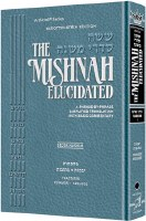 The Schottenstein Edition Mishnah Elucidated Seder Nashim Volume 1 [Hardcover]
