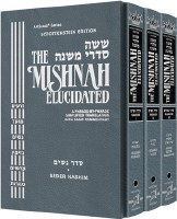 The Schottenstein Ed. Mishnah Elucidated Gryfe Ed Seder Nashim Complete 3 Volume Slipcased Set