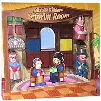Mitzvah Kinder Seforim Room