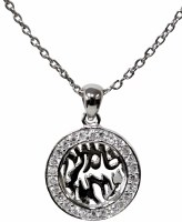 Silver Shema Necklace Necklace With Silver Stones #MJB6209