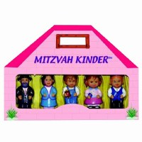 Mitzvah Kinder 5-piece Litvish Playset