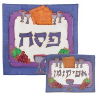 Yair Emanuel Silk Painted Matzah Cover - Matzah and Kiddush Cups