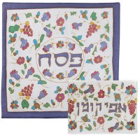 Yair Emanuel Painted Silk Matzah Cover - Grapes