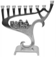 Candle Menorah Antique Jerusalem Design 8.5""