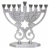 """Menorah Metal Pewter Jerusalem Style 8.25"""""""