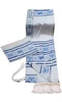 """Tallis Set Moadim Jewish Festivals Size 18 Blue Shades 18"""" x 72"""""""