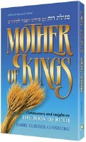 Mother of Kings - Megillas Ruth