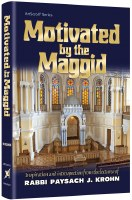 Motivated by the Maggid [Hardcover]