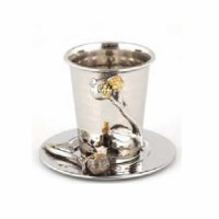 Classic Touch Kiddush Cup Two Tone Hammered Stainless Steel Pomegranate Silver/Gold