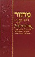 Yom Kippur Machzor Annotated with English Standard Size [Hardcover]