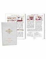 Manuscript Shiron Bencher [Paperback]