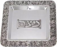 Silver Plated Matzah Tray MTF18009