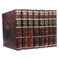 Midrash Tanchuma Hamevoar 8 Volume Set [Hardcover]