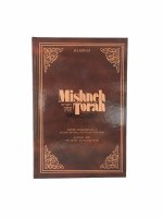 Mishneh Torah Sefer Ahava Rambam Volumes 5-8 [Hardcover]
