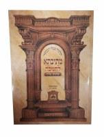 Mesivta Chanukah Uvlechticha Baderech Oz V'hadar Edition [Paperback]