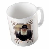 Jewish Mug Lubavitcher Rebbe Nourish Soul Quote 11oz